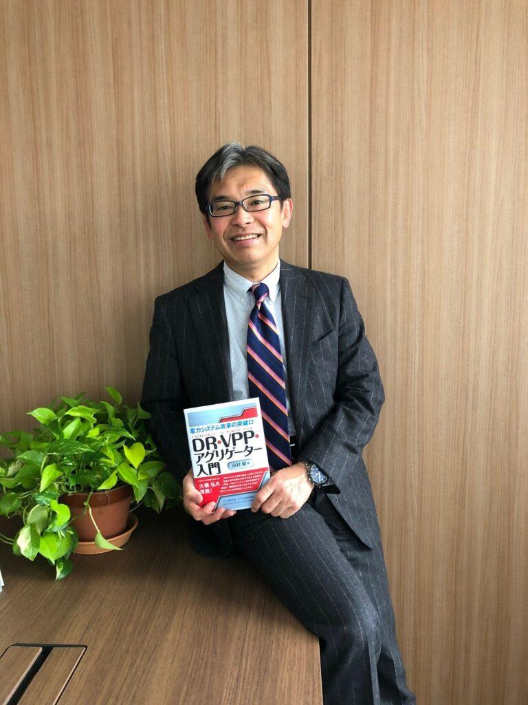 Photo of Energy Pool Japan CEO